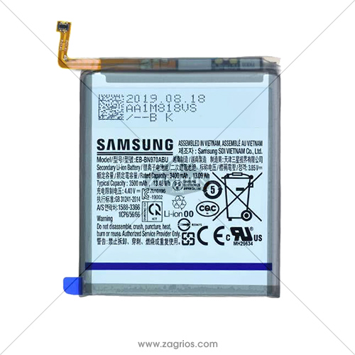 باتری ساسونگ Samsung Galaxy Note 10