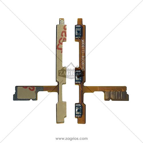 فلت پاور و ولوم هوآوی Huawei P30 Lite