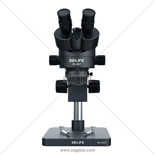 لوپ (میکروسکوپ) سه چشمی ریلایف Relife RL-M3T