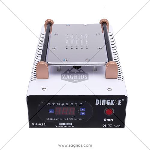 دستگاه سپراتور 7 اینچی SN-622