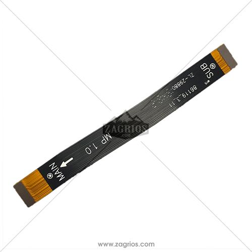 فلت رابط شارژ سامسونگ Samsung Galaxy A20s