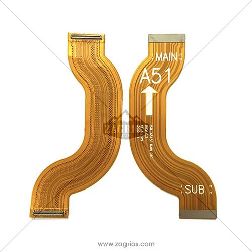 فلت رابط شارژ سامسونگ Samsung Galaxy A51
