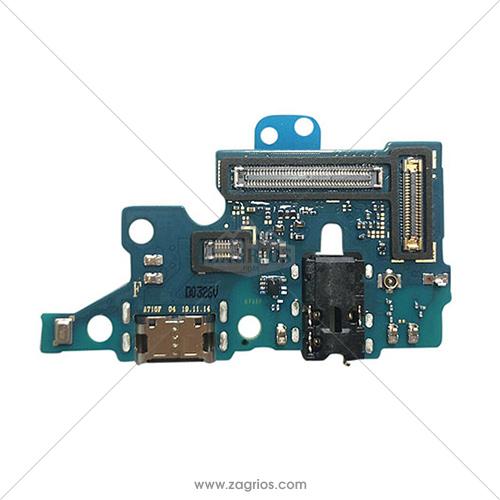 فلت شارژ سامسونگ Samsung Galaxy A71-A715