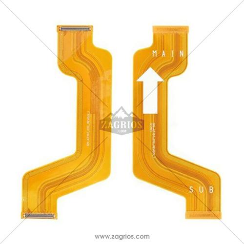 فلت رابط شارژ سامسونگ Samsung Galaxy A71