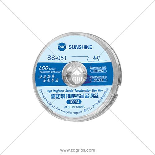 سیم جداکننده LCD مدل SunShine SS-051