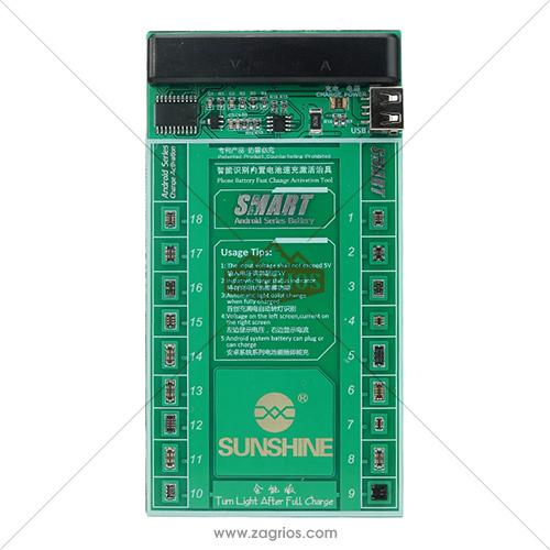 کیت شارژر باتری موبایل مدل SunShine SS-910