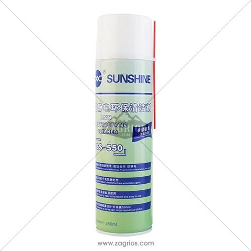 اسپری تمیز کننده چسب SunShine SS-550