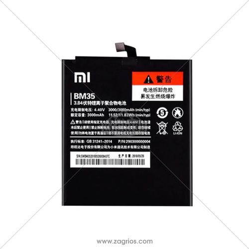 باتری شیائومی Xiaomi Mi 4C