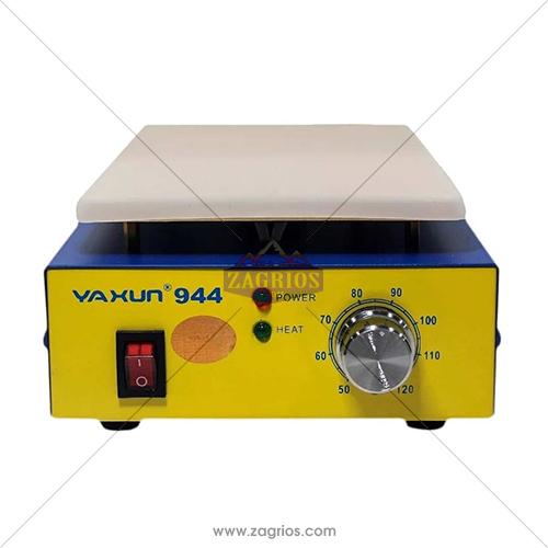 دستگاه سپراتور و جدا کننده گلس و ال سی دی Yaxun YX-944