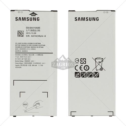 باتری سامسونگ Samsung Galaxy A5 2016