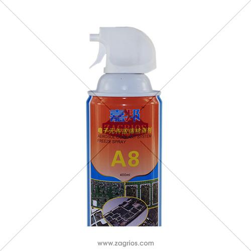 اسپری فریز Aida A8
