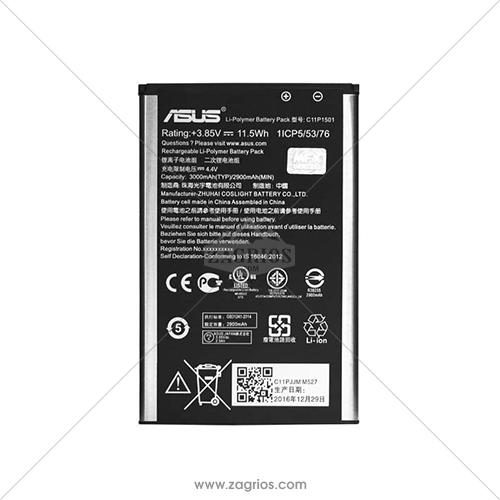 باتری گوشی ایسوس Asus Zenfone 2 Laser