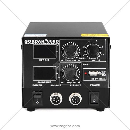 هیتر و هویه دو کاره Gordak 868D
