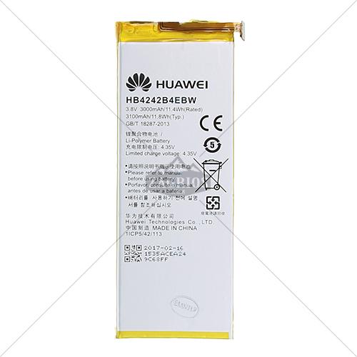 باتری هوآوی Huawei Shot X - Honor 7i