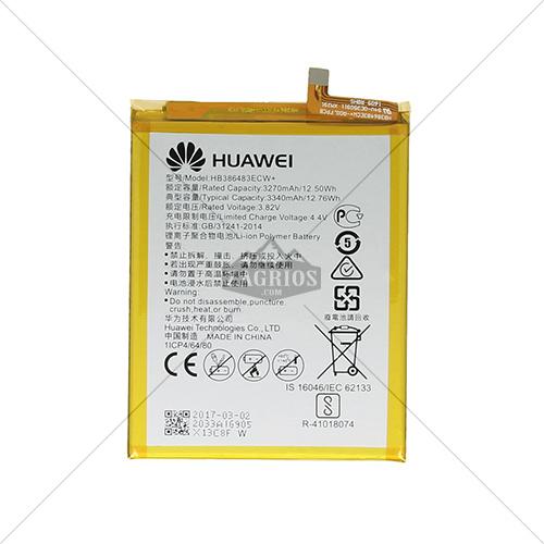 باتری هوآوی Huawei Nova Plus