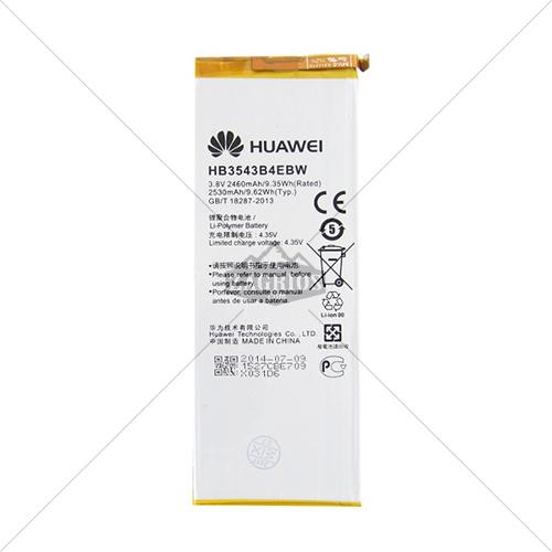 باتری هوآوی Huawei Ascend P7