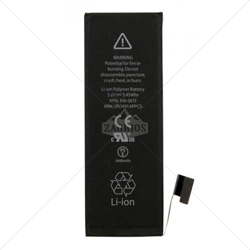باتری آیفون iPhone 5