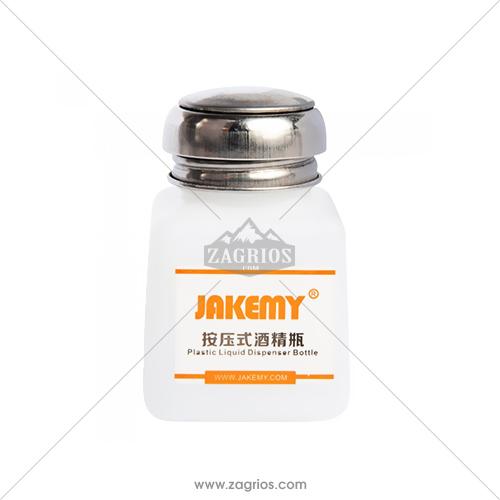 بطری تینر Jakemy JM-Z10