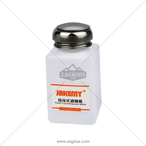 بطری تینر Jakemy JM-Z11