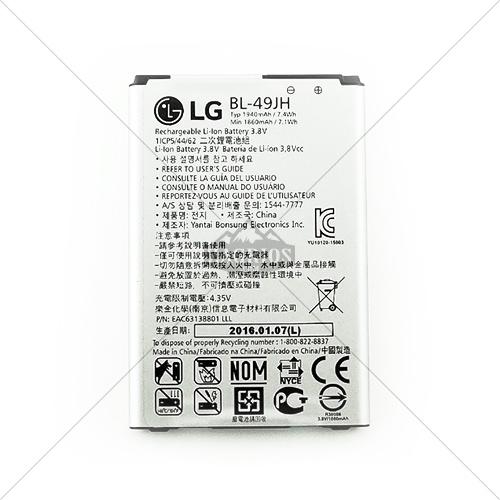 باتری ال جی LG K4
