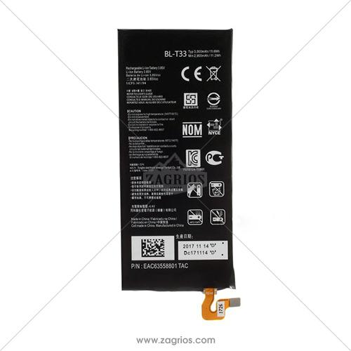 باتری ال جی LG Q6 Plus