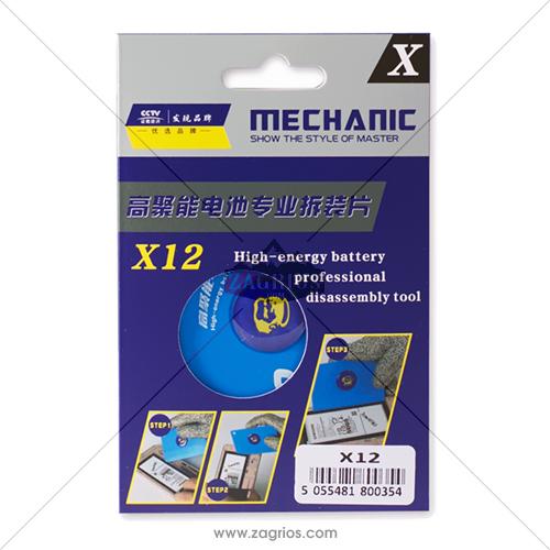 قاب بازکن و جدا کننده باتری Mechanic X12