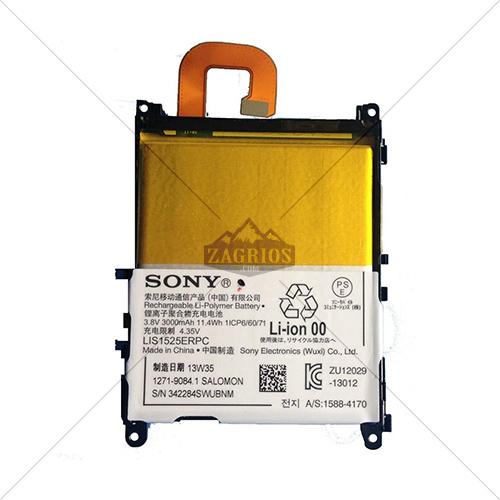 باتری سونی Sony Xperia Z1