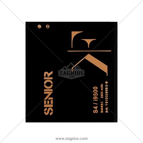 باتری سامسونگSamsung Galaxy S4 KF