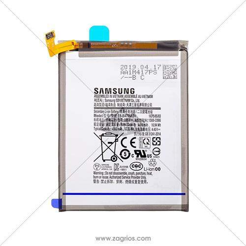 باتری سامسونگ Samsung Galaxy A70 A705