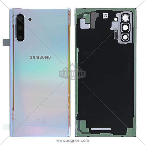 درب پشت سامسونگ Samsung Galaxy Note 10