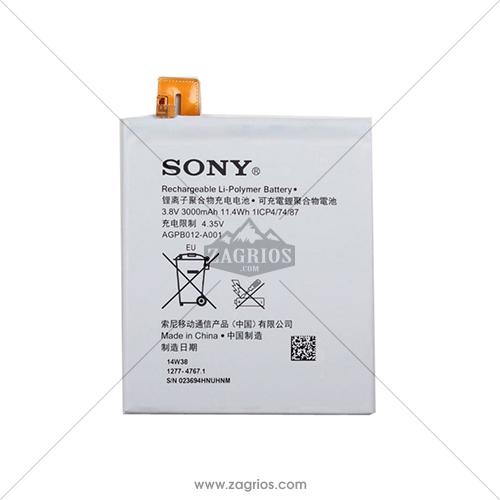 باتری سونی Sony Xperia T2 Ultra