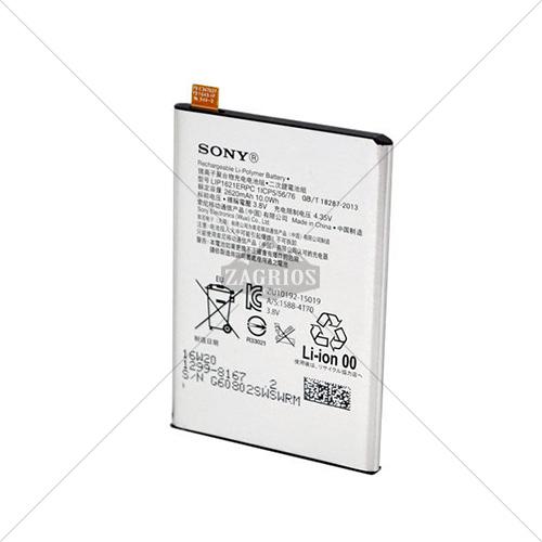 باتری سونی Sony Xperia X
