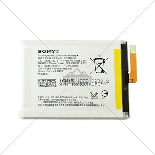 باتری سونی  Sony Xperia XA