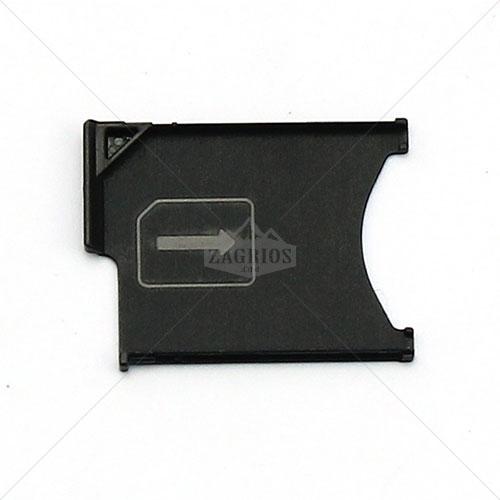 خشاب سیم کارت Sony Xperia Z