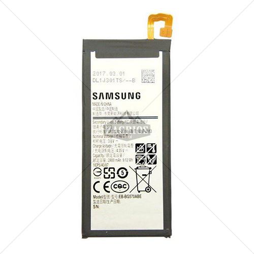 باتری سامسونگ Samsung Galaxy J5 Prime